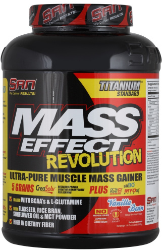 Mass Effect Revolution 2,99kg